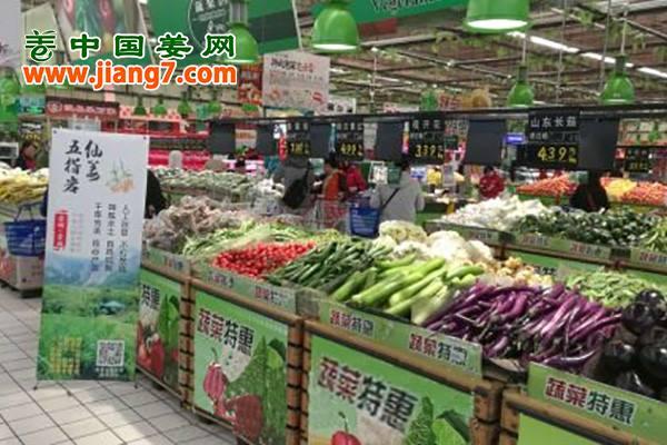 金华:特色生姜抢占高端市场 ()