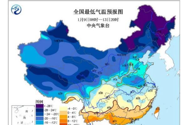 极寒天气来袭,姜农朋友们注意了! ()
