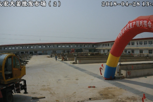 莱州金大宏大姜批发市场(2)