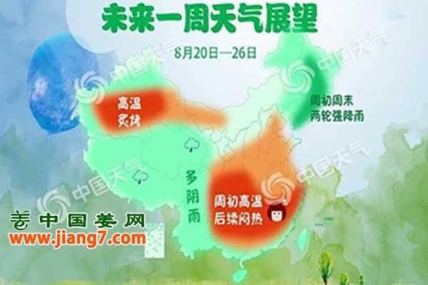 产区台风过后,高温或将卷土重来! ()