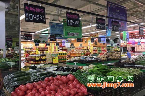 寿光:台风过后 菜价飞涨 ()