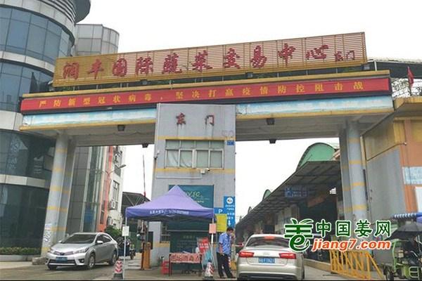 贵州蔬菜集团考察对接新市场
