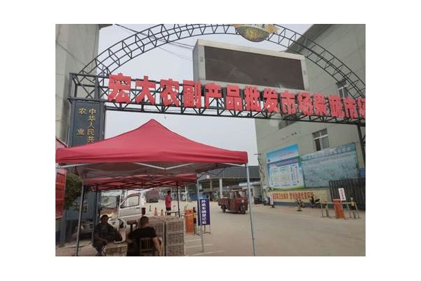 潍坊昌邑市场调研随笔