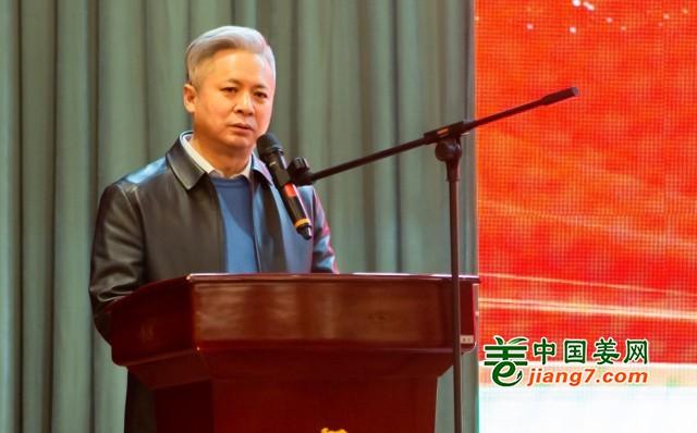 中国蔬菜流通协会常务副会长陈明均致辞