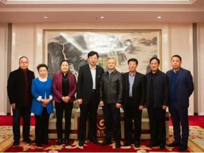 2020'全国生姜行业高峰论坛暨产销对接会 ()